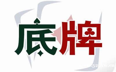 logo 标识 标志 设计 矢量 矢量图 素材 图标 400_250