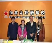 东莞樟木头英语培训学校