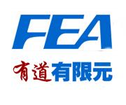 广州有道计算机科技有限公司