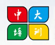 深圳中大职业培训学院