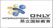 上海昂立教育培训中山VIP校区