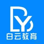 苏州白云教育职业技能培训中心