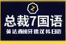 上海市美知教育徐汇校区