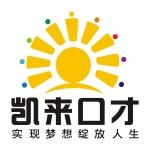 北京环球凯来教育咨询中心