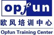 广州市天河区欧风小语种培训中心