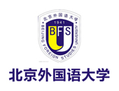北京外国语大学外研培训中心