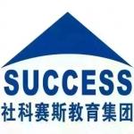 北京MBA培训北京考研辅导