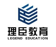 南京理臣会计培训南京会计培训学校南京会计实操培训