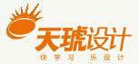 重庆杨家坪天琥设计学院