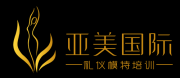 深圳亚美国际礼仪模特培训学校