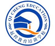 深圳龙岗区起程培训中心