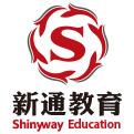 上海新通留学 上海留学中介