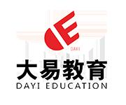 沈阳大易教育培训中心