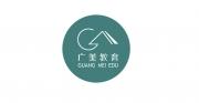 广州广美职业培训学校广州影视后期培训