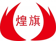 杭州煌旗小吃培训学校