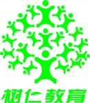 西安树仁教育培训中心