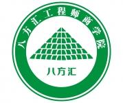 深圳八方汇PLC培训学院宝安PLC培训