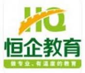 广州恒企会计培训学校花都校区花都会计做账培训