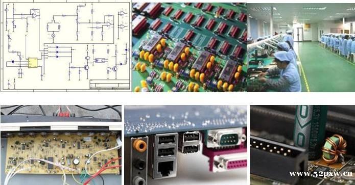 东莞清溪电路板设计pcb培训班