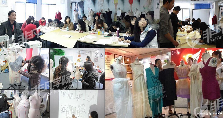 上海徐汇区服装设计学院    课程详细:   针对零基础学起,全面学习