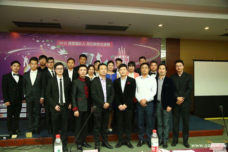 上海市劳动局中级礼仪主持人培训课程