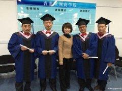 东莞万江MBA工商管理硕士在岗修培训