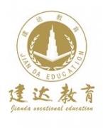 贵阳电工证焊工证IC卡,贵州造价预算员培训学校,资料员学习班