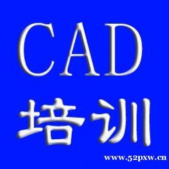 华南农业大学,华南师范大学,广州美术学院,中山大学城市规划与建筑