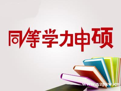 北京外邦语大学道话学及使用道话学专业(汉语教