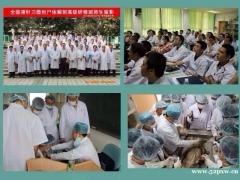 2021年郑州液针刀尸体解剖开课啦