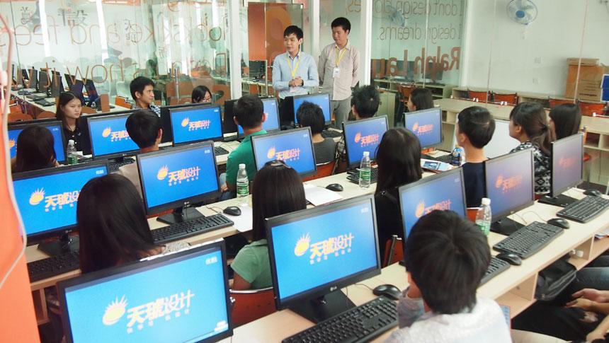 苏州姑苏区包装设计培训广告设计培训_苏州天琥教育