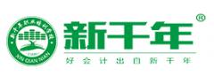 桂林中级会计职称报名时间2018,新千年职业培训尽快通知广大