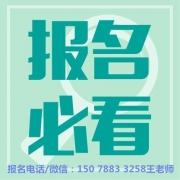 2018年广西科技大学函授热门专业之机械工程(模具设计与制造
