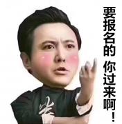 南宁函授站2018年广西民族大学函授本科-工商管理