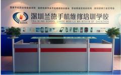 主板芯片级苹果手机维修培训选择深圳兰德学校