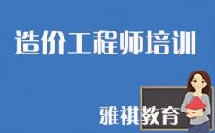陕西造价工程师报考条件放宽了
