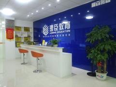 宁波注册会计师培训费用