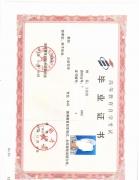 一年制自考本科会展经济管理专业欢迎报名广州大学