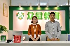 深圳电脑培训 西丽白芒村办公自动化培训