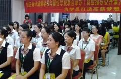 上海嘉定江桥会计实战培训班