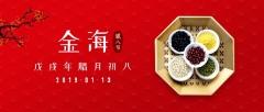 艺考高二培训班选择河北石家庄金海艺术学校