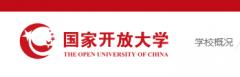 国家开放大学2019春大专本科招生入学教育部电子注册