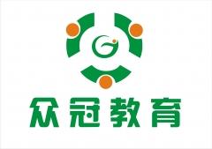 深圳中心电脑基础班办公文员office可以去哪里报