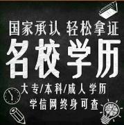 成都郫县哪里有初级会计培训?会计培训的学费是多少?怎么样?