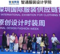 东莞南城服装设计培训,自己设计的衣服,怎么穿怎么好看