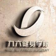 河南高级私人教练培训