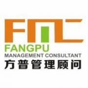 惠州QC七大手法(新)培训班