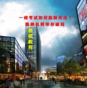 陕西一级建造师建筑工程管理与实务考点梳理:墙面工程施工
