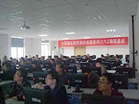 武汉汉阳企业内训课程培训