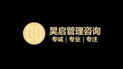 汉阳翠湖专升本到武汉昊启-专升本毕业待遇